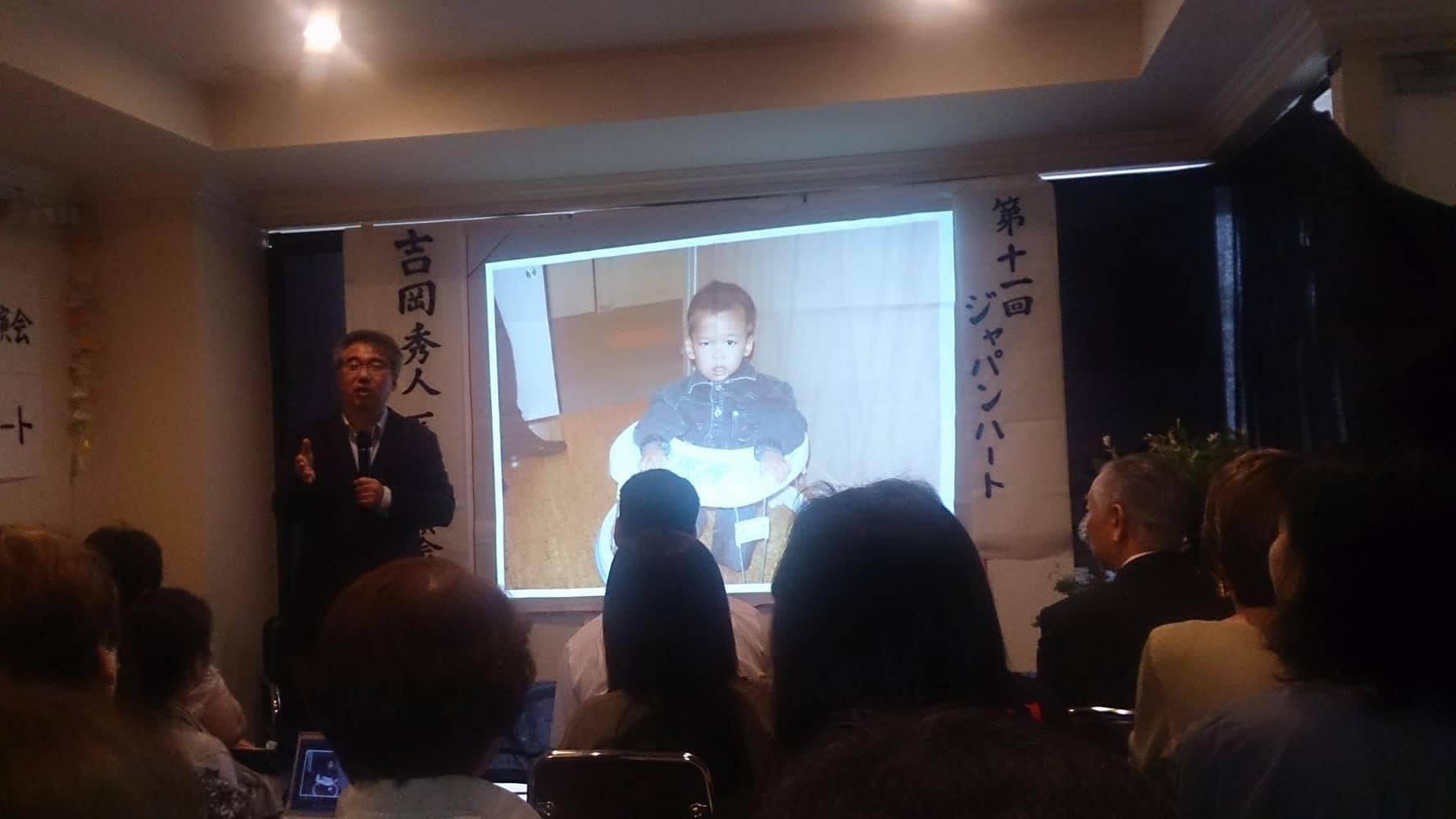 1万人以上の子どもの命を救う医師 吉岡秀人さん