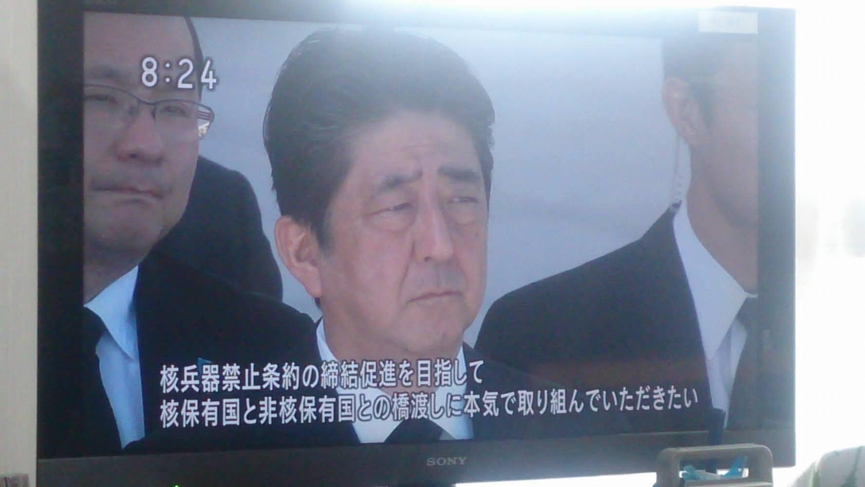 広島「原爆の日」に