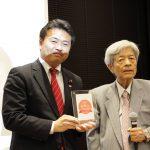 「動いて変えた」仕事人国会議員として、田原総一郎さんから表彰を受けました。