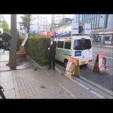 高井たかし当選翌朝・決意の演説(2017年10月23日)