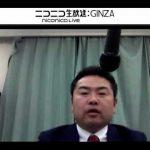 【緊急告知】ニコニコ生放送特別編 放送決定(10月14日)