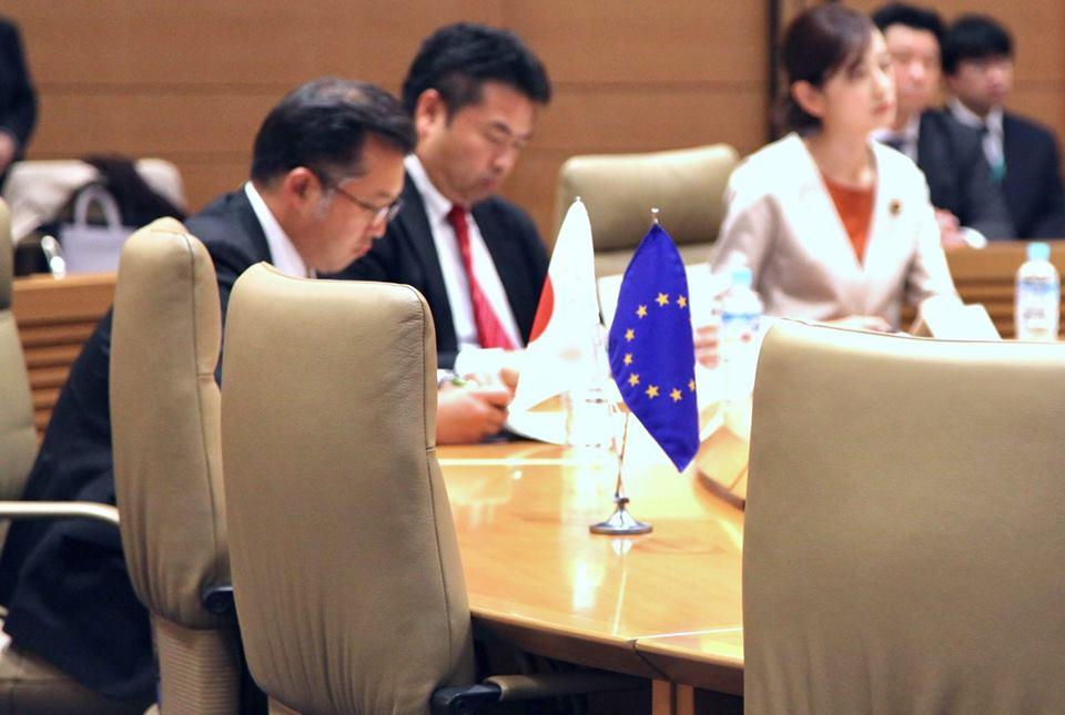 欧州議会議員団との意見交換会