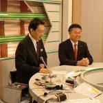 山陽放送(RSK)イブニングニュース