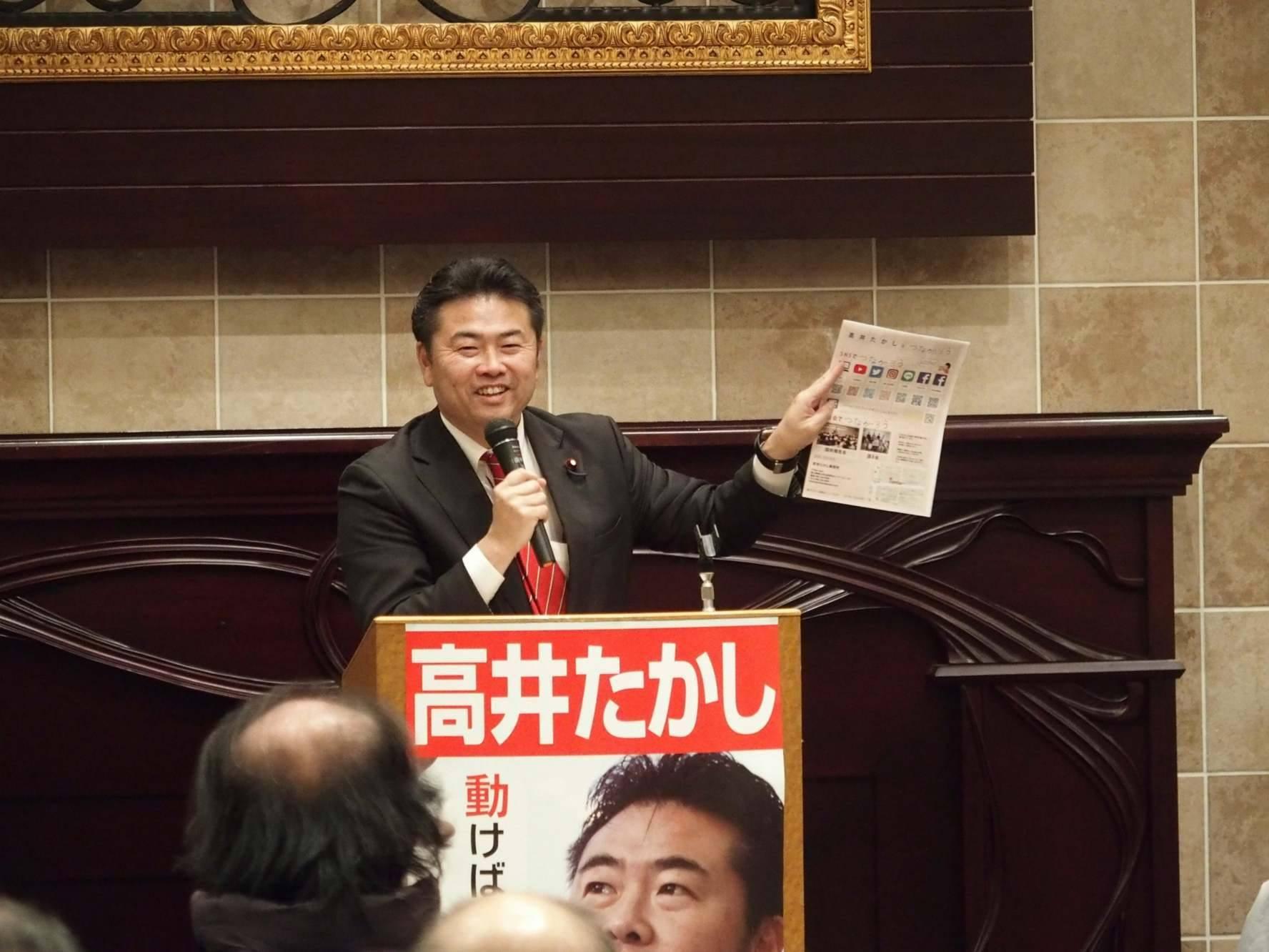 総選挙後はじめての国政報告会