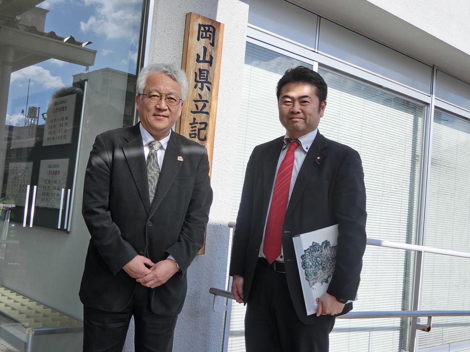 岡山県立記録資料館視察
