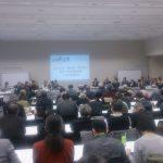 立憲民主党「エネルギー調査会(第4回)」に出席しました。