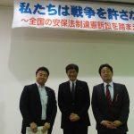 「安保法制違憲訴訟おかやま」が主催する伊藤真弁護士による講演会に参加しました。