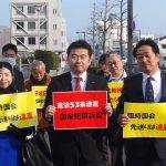 本日、岡山地方裁判所に憲法53条違憲国家賠償請求の提訴を行い、その後記者会見を行いました。
