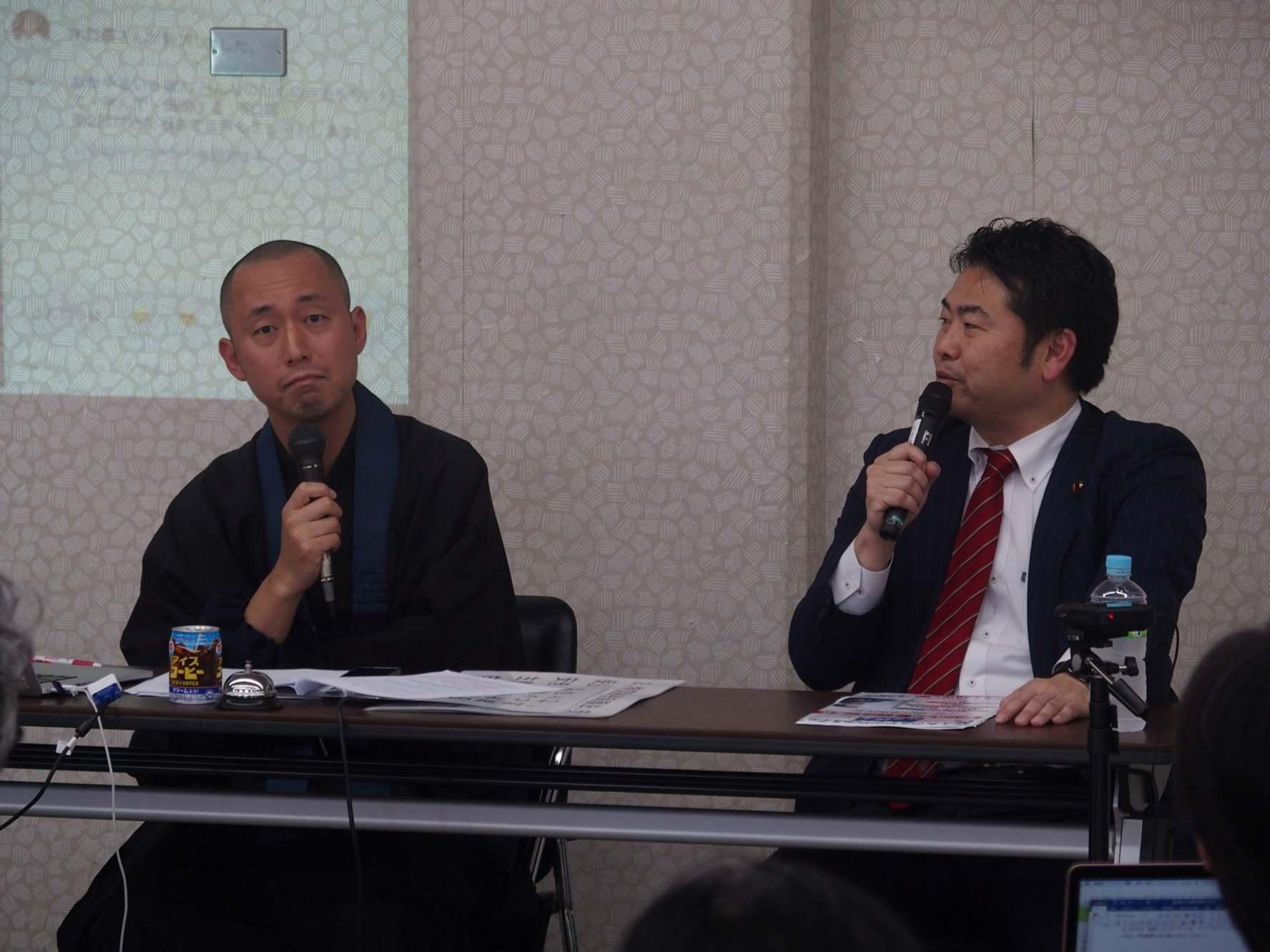 市民(おかやまいっぽん)と立憲野党(立憲民主・共産・社民党)との共催による政治勉強会を開催しました。