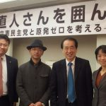菅直人元総理・立憲民主党最高顧問をお招きして、講演会が開かれました