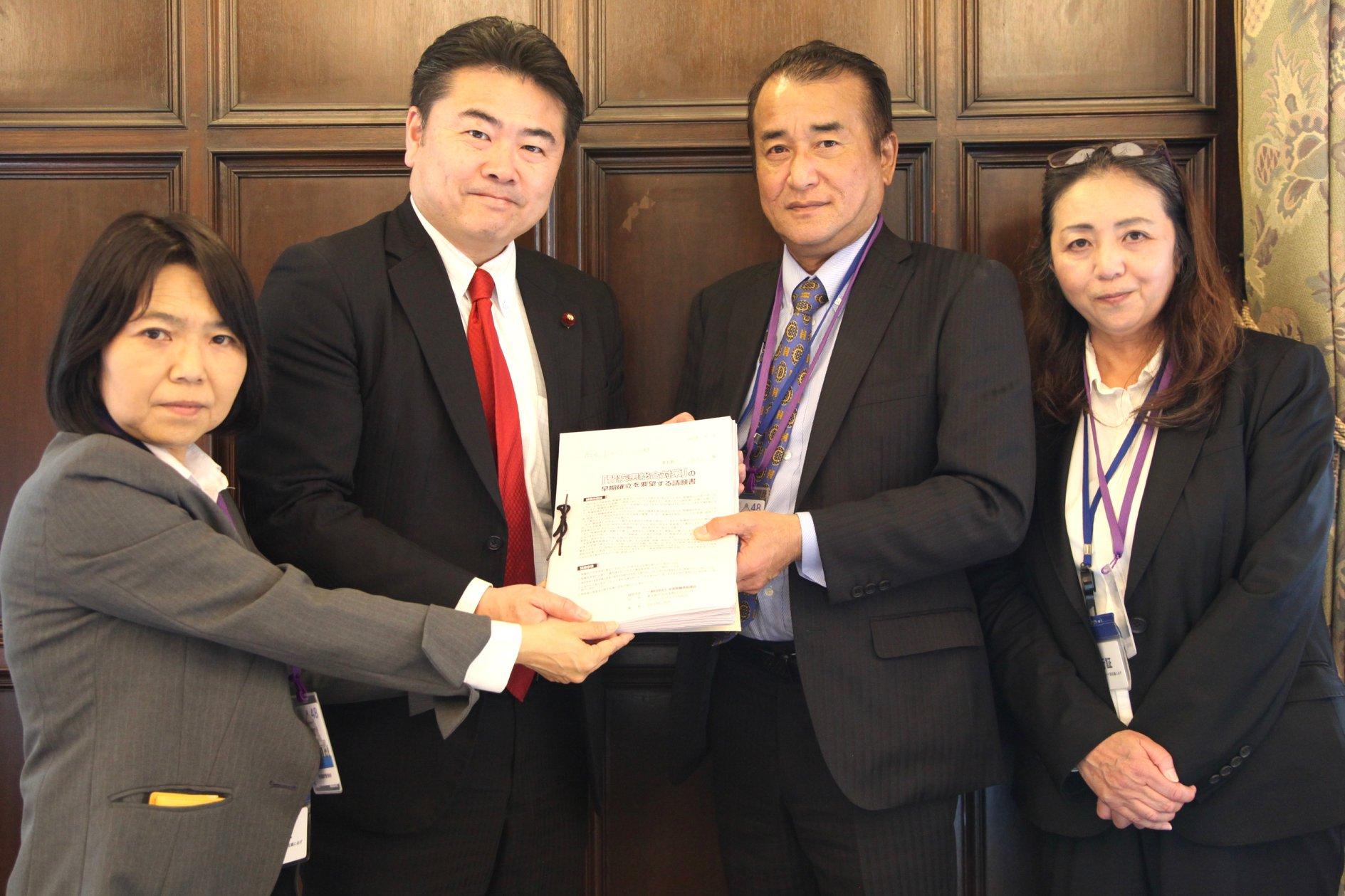 全国腎臓病協議会による第47次国会請願「『腎疾患総合対策』の早期確立を求める集い」
