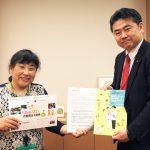 岡山県学童保育連絡協議会の糸山会長はじめ全国学童保育連絡協議会幹部の皆さまから要望書を頂きました