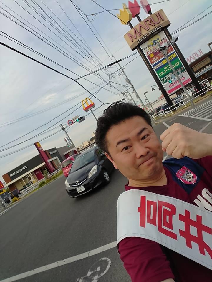 岡山マラソンに向けて、本日もマラソン街宣。
