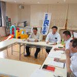 本日「平成30年7月豪雨立憲民主党岡山県災害対策本部」を立ち上げました。