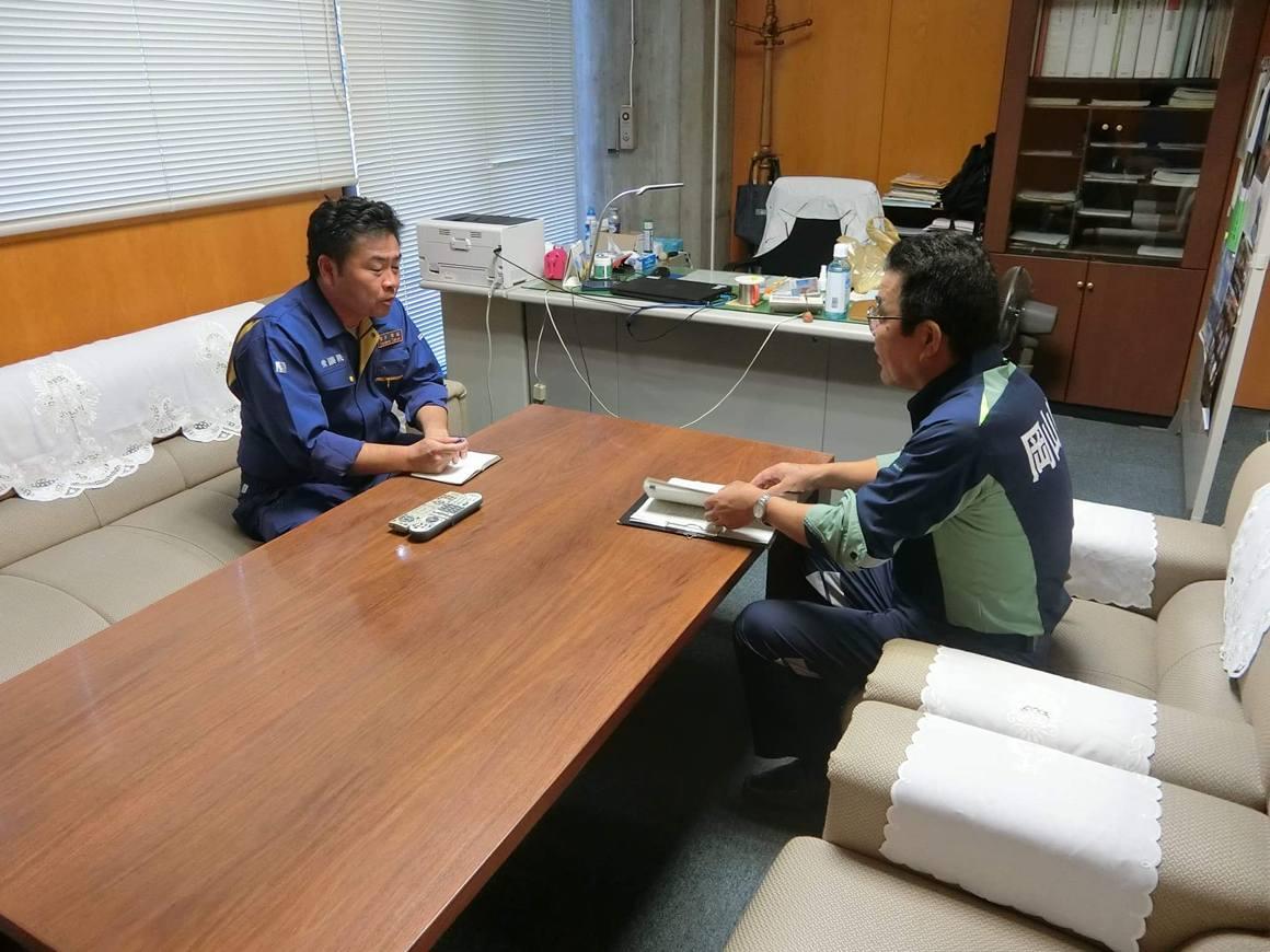 本日は岡山県庁を訪問し、情報収集に努めました。