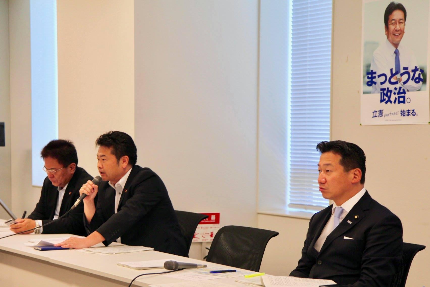 立憲民主党「2018豪雨災害対策本部」の第3回会合に出席しました。