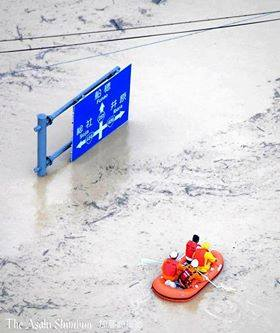 西日本を襲った記録的豪雨により、岡山県内でも甚大な被害が出ています。