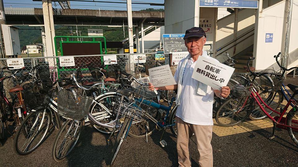 倉敷市真備町の最寄り駅「清音駅」でシェアサイクルが始まっています。