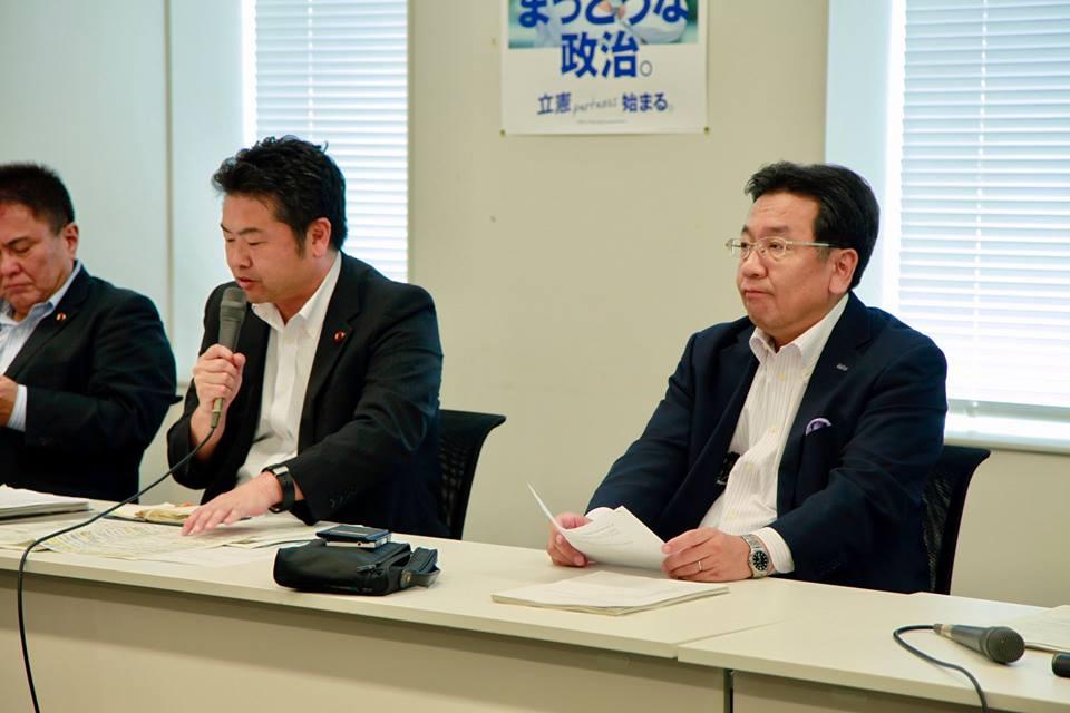 副本部長を務める立憲民主党「2018豪雨災害対策本部」第4回会議に出席しました。