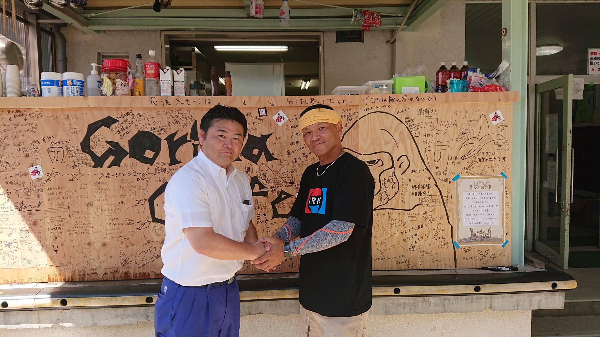 薗小学校にオープンした「ゴリラカフェ」。