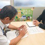 仮設住宅の現状を伺いに、岡山県庁住宅課を訪ねました。