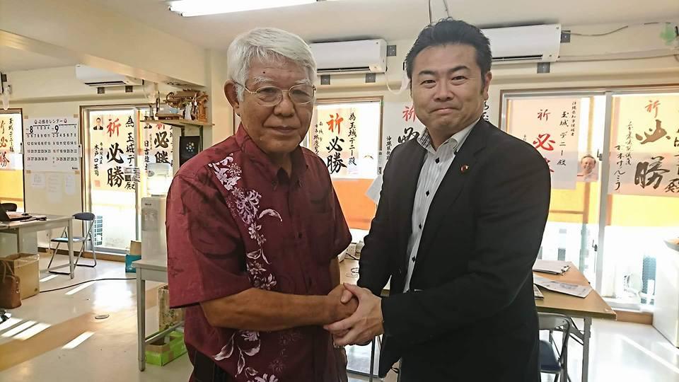 沖縄県知事選挙、2009年当選同期の玉城デニー候補の応援に来ています。