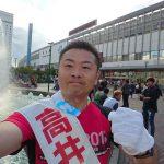 今日は岡山市内中心部を10km走りました。