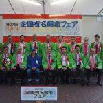 今朝は毎月第一日曜日恒例の京橋朝市からスタート。