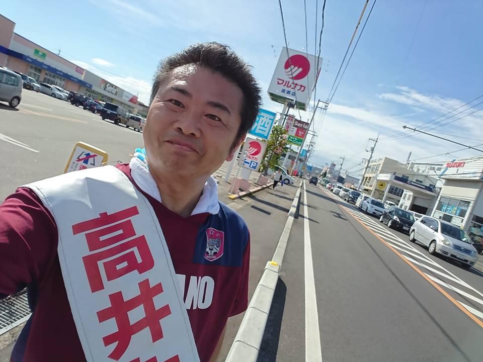 国道旧2号を野田から庭瀬まで往復10km走りました。