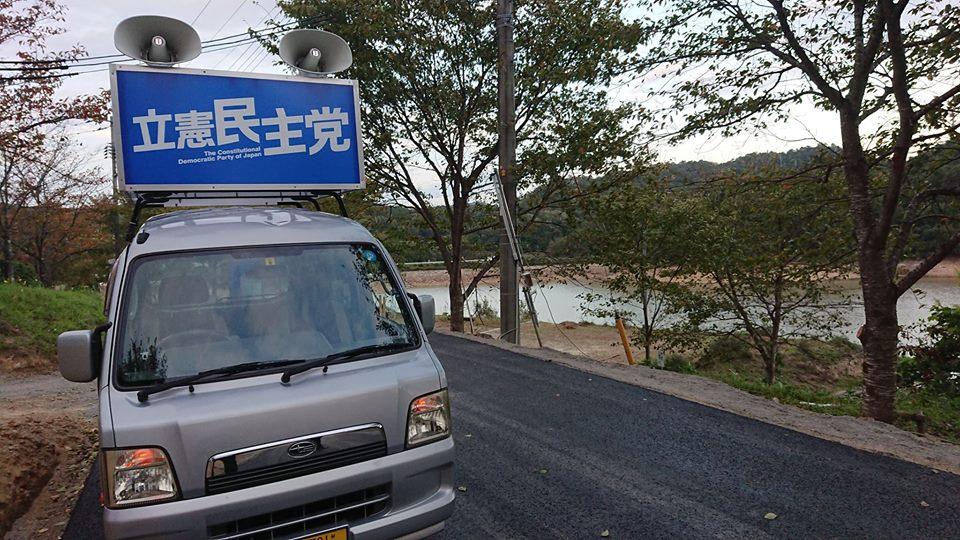 西日本豪雨災害の発災から3ヵ月が経ちました。
