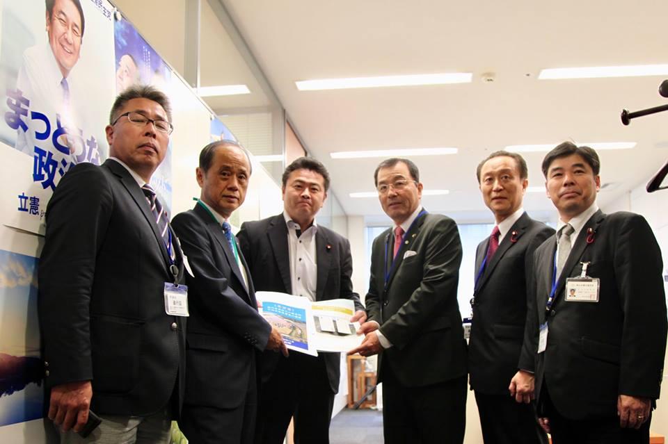 岡山県内の治水対策に関する要望書を頂きました。