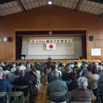 浦安学区敬老会にてご挨拶の機会を頂きました。