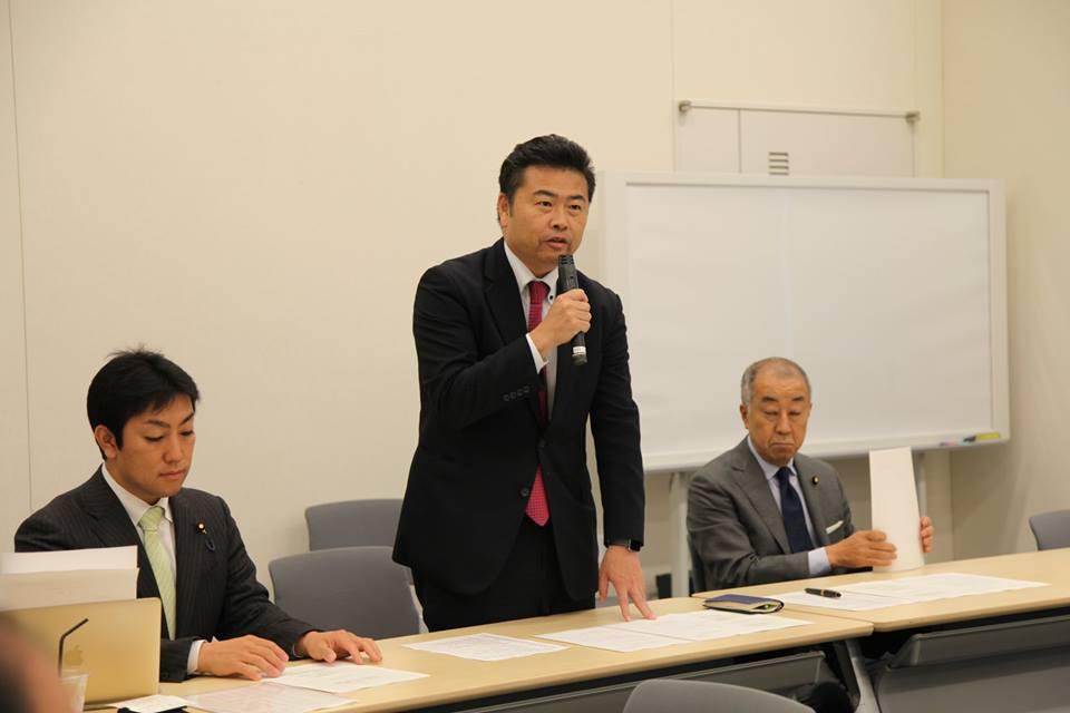 立憲民主党「総務部会」が開かれ、部会長に就任いたしました。