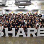 NagatachoGRIDで開催された「シェアリングエコノミー協会Meetup Vol.10」に出席しました。