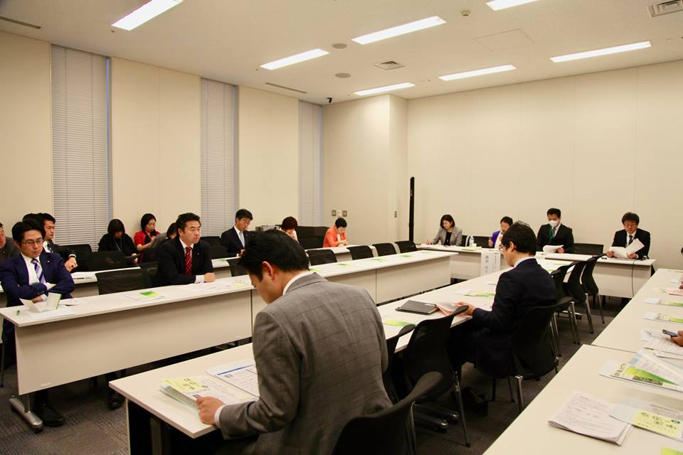連合フォーラム政策勉強会‐児童虐待のない社会の実現‐に出席しました。