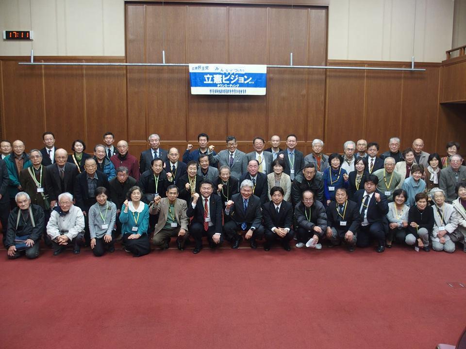 週末、地元岡山にて、立憲パートナーズのみが参加する「立憲パートナーズ集会」を開催しました。