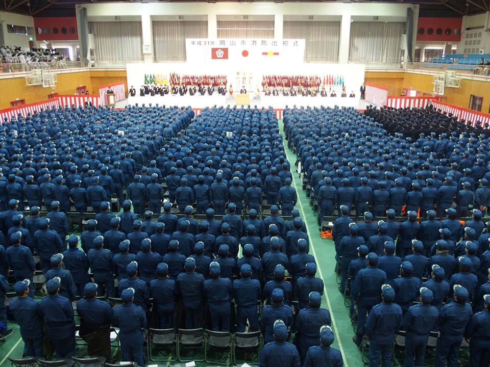 岡山市消防出初式に出席しました。