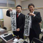 福田学区の三世代交流イベントに、岡山県議会議員選挙(岡山市「南区」)に立候補予定の鈴木かずふみ秘書と一緒にお邪魔しました。