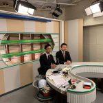 本日17時20分~山陽放送(RSK)イブニングニュースの国会報告に出演します。