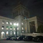 深夜国会はまだまだ続きます。