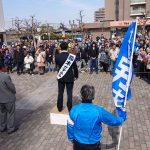 本日は終日、私の公設秘書を務めてくれた「鈴木かずふみ」(県議候補・岡山市南区)の選挙カーに。