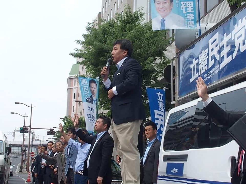 立憲民主党の枝野幸男代表が、原田ケンスケ 参議院選予定候補者の応援に来岡しました。