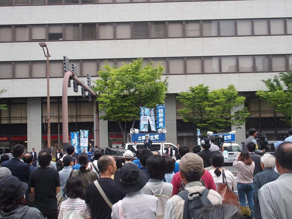 立憲民主党枝野幸男代表が来岡し、夏の参議院選挙の予定候補者 原田ケンスケ の応援に駆けつけてくれました。