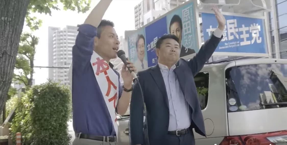 ハラケン 対話型街宣その1【「老後2000万円問題」について】