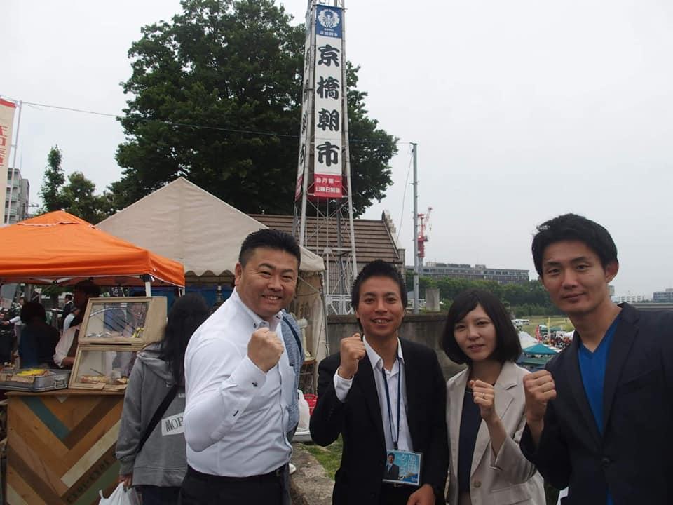 毎月第一日曜日恒例の京橋朝市からスタート。