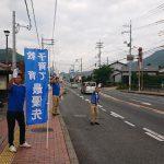 参議院選挙3日目は、備前市の伊部駅前からスタートです。