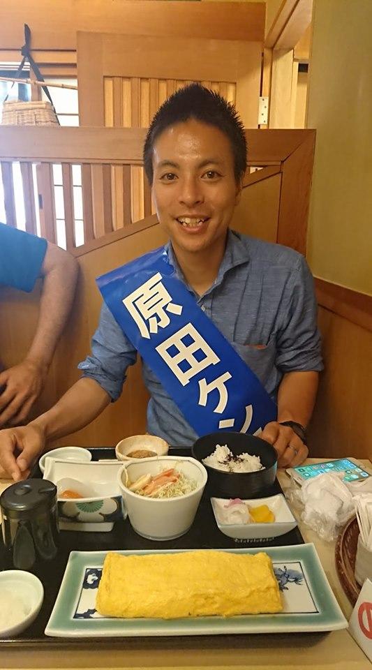 昼御飯は和気町で。