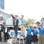 原田ケンスケ候補がまいります。