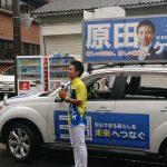 参議院選挙16日目