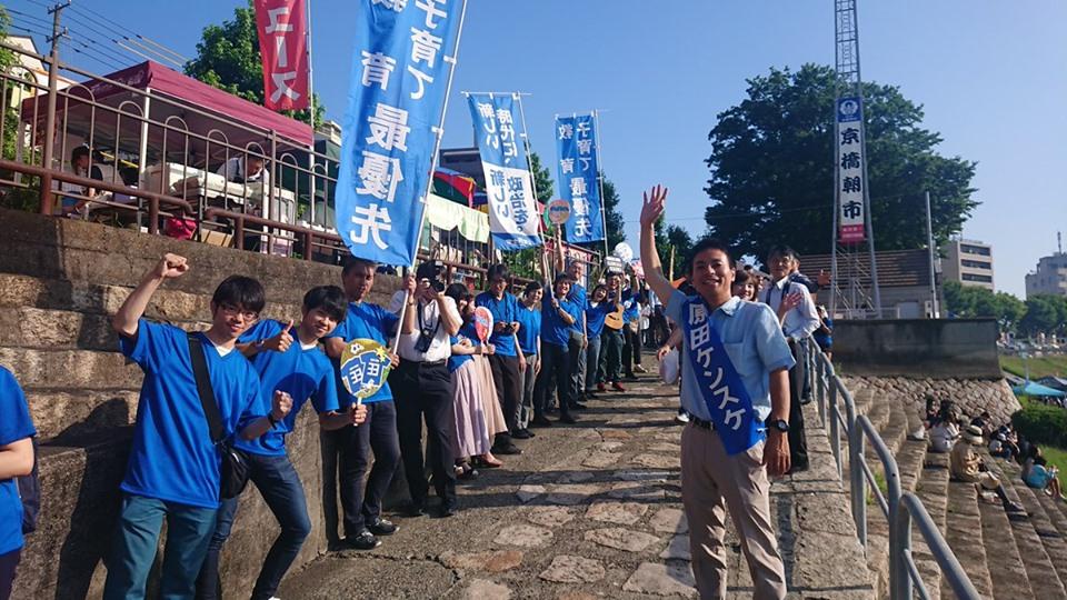 原田ケンスケは明日、明後日も岡山駅周辺に立ちます。